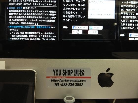 20120929-182810.jpg